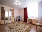 Скачать бесплатно изображение  1-комнатная квартира в Центре 68872392 в Красноярске