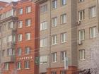 Смотреть фотографию Коммерческая недвижимость Сдам торговое помещение 278,3 кв, м, , пр, Мира, 122 69053387 в Красноярске
