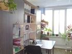 Скачать бесплатно фотографию Коммерческая недвижимость Продам офис 17 м2, ул, Красной Гвардии, 21 69102121 в Красноярске