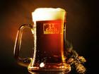 Скачать бесплатно изображение Поиск партнеров по бизнесу Ищу бизнес партнера - Пивоварение 72997754 в Красноярске