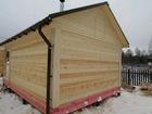 Скачать бесплатно фотографию Строительство домов Дом, баня 6х3 из бруса 100х150 74058532 в Красноярске