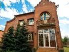 Увидеть фото  Дом расположен в экологически чистом Октябрьском районе г, Красноярска, 84248523 в Красноярске