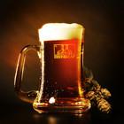 Ищу бизнес партнера - Пивоварение