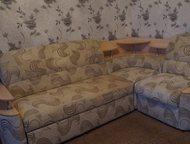 продам диван продам угловой диван в хорошем состояние за 15. 000 торг
