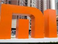 Купить продукцию компании Xiaomi На нашем ресурсе можно ознакомиться с продукцие