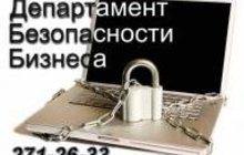 Видеонаблюдение, Монтаж