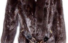 Продам Шубу женскую из меха козы