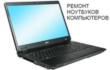 Экраны, матрицы для ноутбуков в Красноярске
