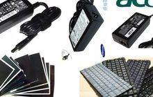 Экран для ноутбука различной диагонали Красноярск