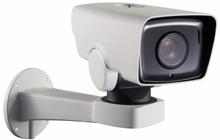 Продам видеокамеру DS-2DY3220IW-DE(B)
