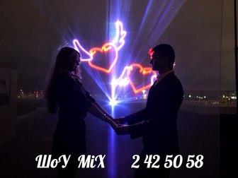 Уникальное фото Организация праздников Свадебное лазерное шоу 31518591 в Красноярске