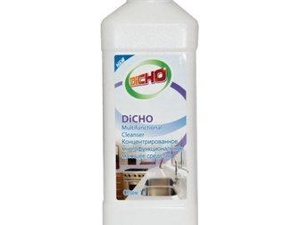 Скачать изображение Разное Многофункциональное моющее средство «DICHO» 32489718 в Красноярске