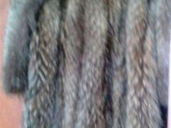 Уникальное foto Женская одежда Шуба из ЕНОТА ! ЦЕНА : всего 6000 р, ! ТОРГ ! Размер от 48 до 54 ! ЦЕНА : 6000 р, ! 32763523 в Красноярске