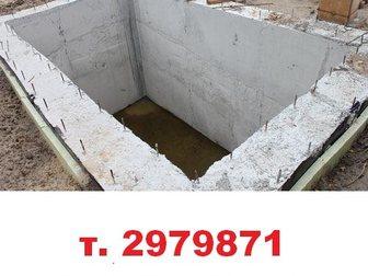 Уникальное изображение  Монолитные погреба под ключ в Красноярске 33197621 в Красноярске