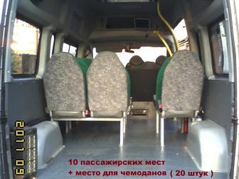 Скачать бесплатно фото Разное Продам микроавтобус Maxus 33508781 в Красноярске