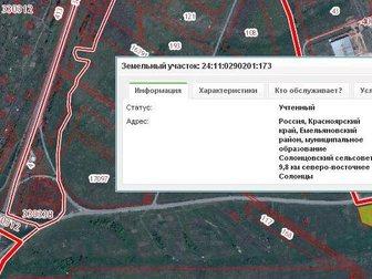 Просмотреть фото  Продам участки пром, назначения от 20 соток в мкр, Солнечный 33597717 в Красноярске