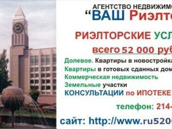 Красноярск фото смотреть