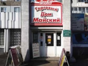 Новое фотографию Комплектующие для компьютеров, ноутбуков Ремонт ноутбука и чистка ноутбука после залития 38303842 в Красноярске
