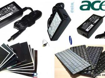 Смотреть фотографию Комплектующие для компьютеров, ноутбуков Экран для ноутбука различной диагонали Красноярск 40050811 в Красноярске
