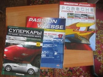 Скачать бесплатно фотографию Коллекционирование Журналы от моделей в асортименте 55842680 в Красноярске