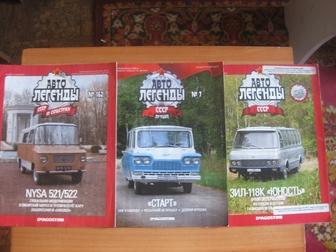 Просмотреть фотографию Коллекционирование Журналы от моделей в асортименте 55842680 в Красноярске
