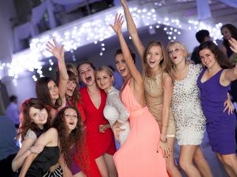 Скачать фото Организация праздников Организация и проведение выпускных вечеров 68105159 в Красноярске