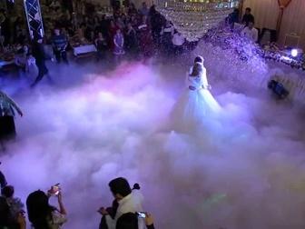 Новое фото Организация праздников Свадьба,холодный туман на первый танец 68105171 в Красноярске