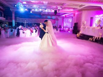 Скачать фотографию Организация праздников Свадьба,холодный туман на первый танец 68105171 в Красноярске