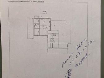 Новое изображение Коммерческая недвижимость Владелец- продает- нежилое с Отдельным входом  73905765 в Красноярске