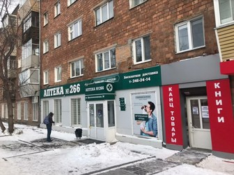 Уникальное фото  Продам торговое помещение расположенное в проходном месте 82378339 в Красноярске