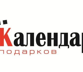 Изображение в   Не знаете каким подарком удивить любимых, в Красноярске 0