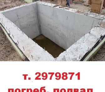 Изображение в   Предлагаем услугу установка монолитного погреба в Красноярске 0