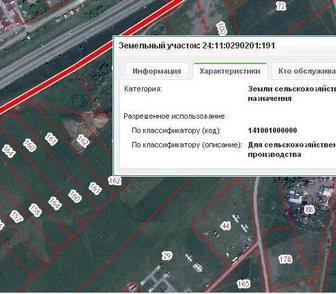 Фотография в   Продам землю 0. 22 Га под промышленное строительство, в Красноярске 1540000