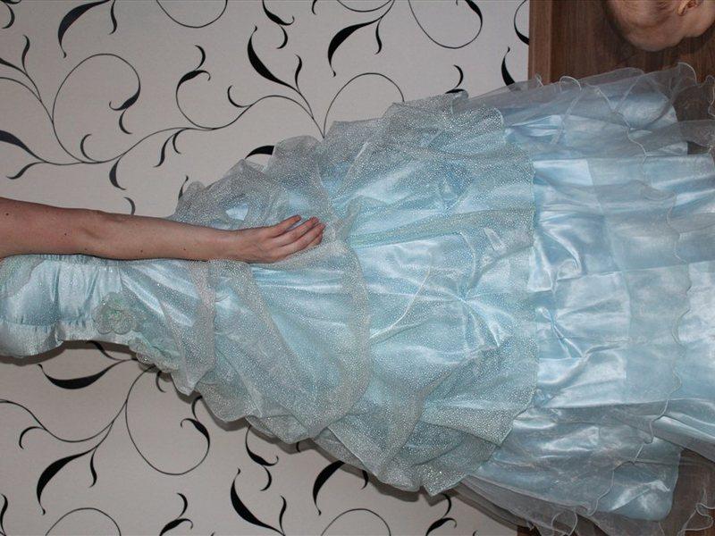 Купить Платье На Торгах В Красноярске