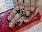 Изображение в   Нарашивание ногтей, укрепление своих ногтей в Краснокаменске 0