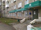 Новое фотографию Аренда нежилых помещений Сдам недорого помещение 82,9 кв, м под магазин, аптеку, банк 33750504 в Краснотурьинске