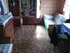 Фото в   Отдаем с мебелью, 3 комнаты от хозяина. В в Кудымкаре 910000