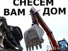 Фото в   В распоряжении более 50 проверенных бригад в Санкт-Петербурге 25000