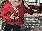 Изображение в   Итак, вы определились с форматом праздника: в Москве 20000