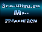 ���������� �   �������� Seo-Ultra ���������� ������������� � �����-���������� 15�000