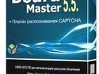 Фотография в   Софт для рассылки объявлений BoardMaster. в Москве 2850