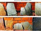 Изображение в   Продаю высоко декоративный плитняк из своего в Кургане 350