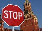 Фото в   Ограничение въезда в РФ, может стать неожиданным в Екатеринбурге 0