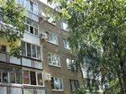 Изображение в   Продам квартиру, Московская обл. , г. Шатура в Москве 1900000