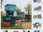 Скачать фото  Станок для производства кирпича, плитки DMYF300 33030949 в Алексине