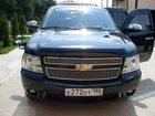 Увидеть foto  Chevrolet Tahoe 33108639 в Кургане