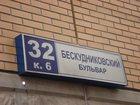 Фото в   Продам квартиру 1-к квартира, 39 м², в Кургане 7395000