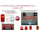 Фотография в   Заградительный огонь сдзо 05 купить в Москве в Москве 0