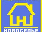 Фото в   Набираем агентов по недвижимости, для работы в Санкт-Петербурге 50000