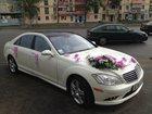 Изображение в   Прокат авто.   Авто на свадьбу Днепропетровск в Кургане 300
